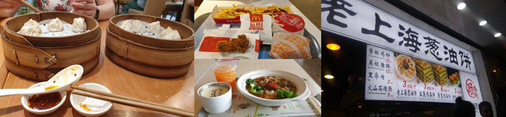 Four images showing the range of food in Shanghai. First is xiaolongbao (pork soup dumplings) shown with dipping sauce, spoon and chopsticks. In the middle is McDonalds with cheesy, bbq-sauce fries, chicken wings, and two burgers, then a chinese meal of noodles and a mushroom sauce. Finally, there is an image on a street-side food shop selling a range of freshly-made products